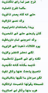 Blog De Chi3r Alhob Page 5 20072008 Skyrockcom Picture